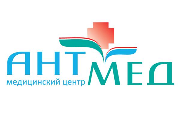АНТ-Мед (медицинский центр) Ивантеевка
