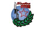 Ивантеевка, ВООВ «Боевое братство» (ИГО)