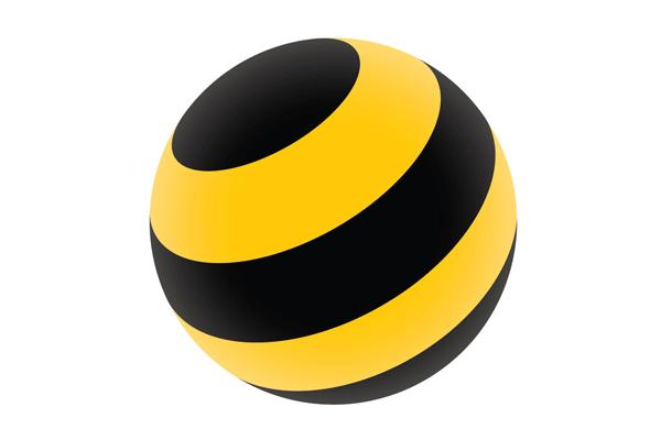 Логотип Билайн (торговый модуль) - Справочник Ивантеевки