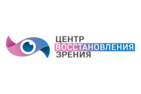 Ивантеевка, Центр восстановления зрения
