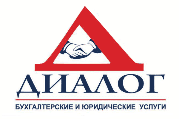 Логотип Бухгалтерские услуги в Ивантеевке - Справочник Ивантеевки