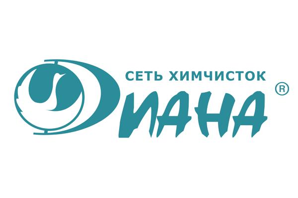 Ивантеевка, Диана (химчистка, прачечная)