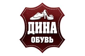 Логотип Дина Грата (магазин обуви) - Справочник Ивантеевки