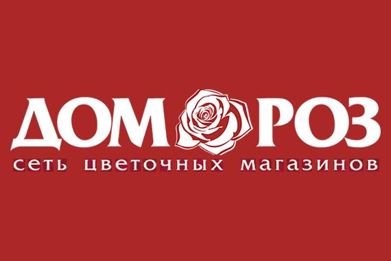 Дом роз (магазин) Ивантеевка