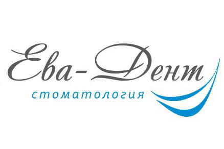 Ивантеевка, Ева-Дент (стоматология)