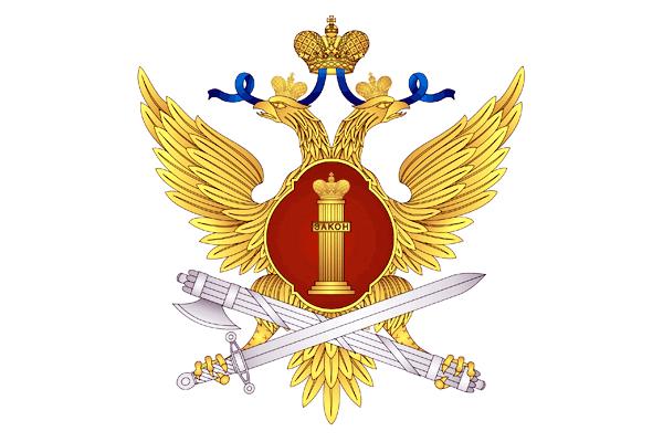 Ивантеевка, УИИ УФСИН по МО (филиал пог.Ивантеевке)
