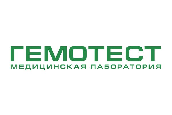 Логотип Гемотест (медицинская лаборатория) Ивантеевки - Справочник Ивантеевки