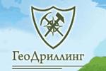 Логотип ГеоДриллинг - Справочник Ивантеевки