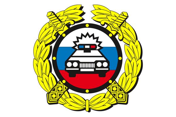 Логотип Отдел ГИБДД - Справочник Ивантеевки