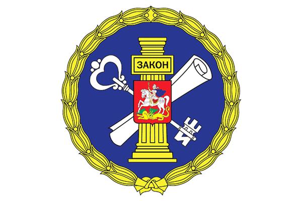 Ивантеевка, ГЖИ МО (ТО-4)