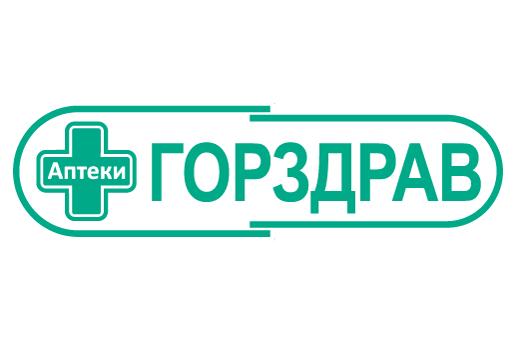 Логотип ГорЗдрав (аптека в Новосёлках) Ивантеевки - Справочник Ивантеевки