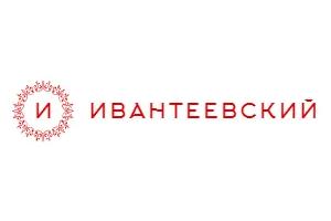 Ивантеевский (свадебный салон) Ивантеевка