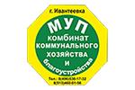 Ивантеевка, ККХБ