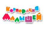 Корпорация малышей Ивантеевка