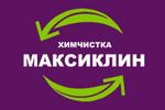 МаксиКлин (химчистка) Ивантеевка