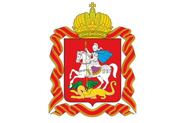Судебный участок № 60 в Ивантеевке на Трудовой-14