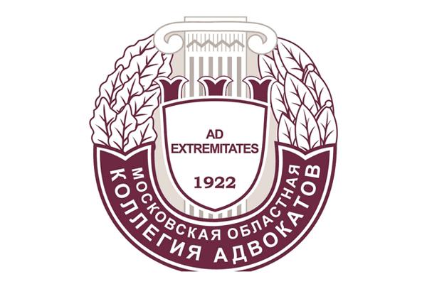 Ивантеевка, Московская областная коллегия адвокатов (Ивантеевский филиал)