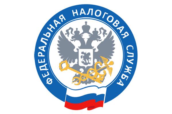 Ивантеевка, Межрайонная ИФНС России № 3 поМО