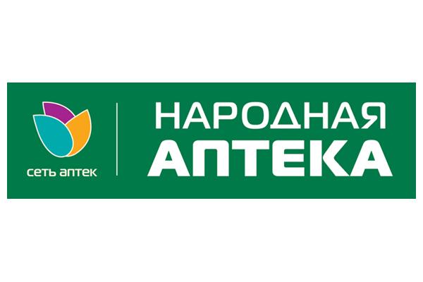 Ивантеевка, Народная аптека