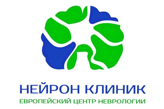 Логотип Нейрон Клиник (европейский центр неврологии) - Справочник Ивантеевки
