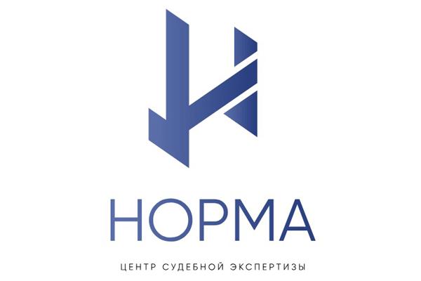 Логотип Центр судебной экспертизы «Норма» - Справочник Ивантеевки
