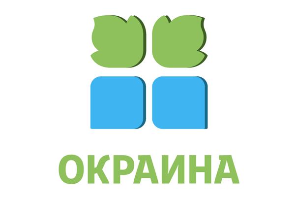 Окраина вкуснее (магазин) Ивантеевка