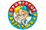 Логотип Профессор Почемушкин (интернет-магазин развивающих игр для детей) - Справочник Ивантеевки