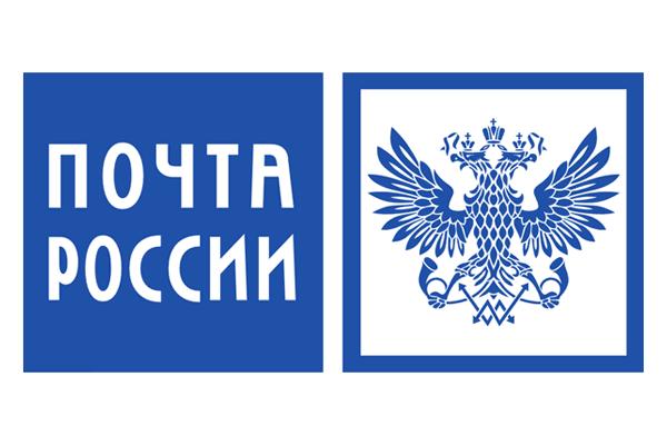 Ивантеевка (отделение почтовой связи)