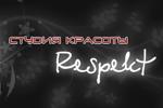 Respekt (студия красоты) Ивантеевка