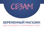 Логотип Сезам (магазин) Ивантеевки - Справочник Ивантеевки