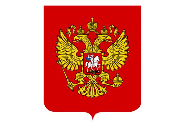 Ивантеевка, Ивантеевский городской суд Московской области