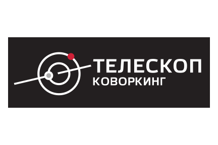 Ивантеевка, Телескоп (коворкинг)
