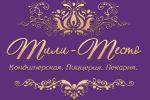 Ивантеевка, Тили-Тесто (пиццерия и кондитерская)