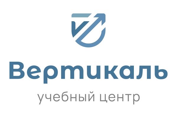 Учебный центр «Вертикаль» Ивантеевка