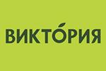 Ивантеевка, Виктория (супермаркет)