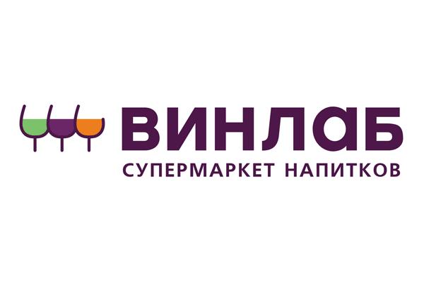 Логотип ВинЛаб в Ивантеевке (супермаркет напитков) - Справочник Ивантеевки