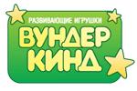 Вундеркинд (магазин развивающих игрушек) Ивантеевка