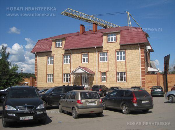 Фото офисное здание (г. Ивантеевка, Центральный проезд, д. 27, корп. 3) - Новая Ивантеевка
