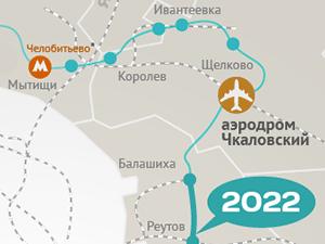«Лёгкое» метро в Подмосковье, согласно техзаданию, предполагает строительство четырёх линий - Новая Ивантеевка
