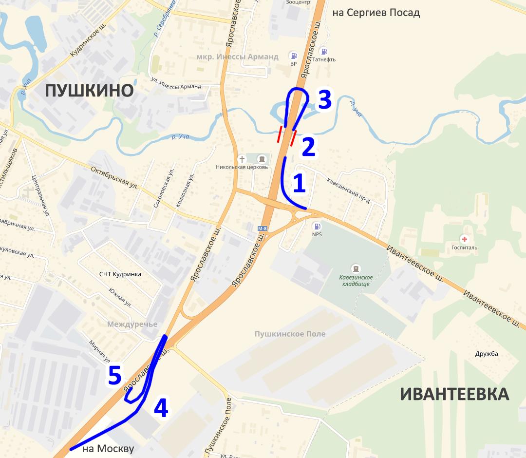 Работы на Ярославском шоссе в районе Ивантеевки и Пушкино - Новая Ивантеевка